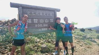 福知山山頂.JPG