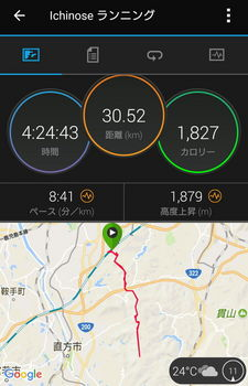 Screenshot_2017-09-10-21-55-44.JPG